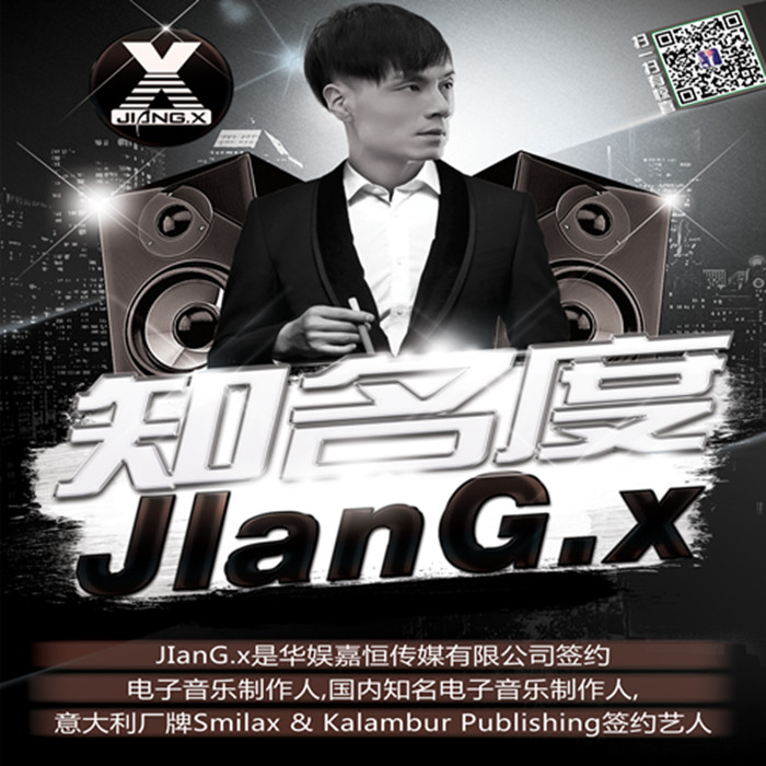JIanG.x Remix by